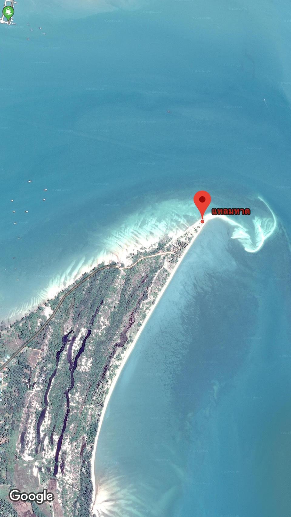 ขาย ที่ดิน 189 ไร่ แหลมหาด
